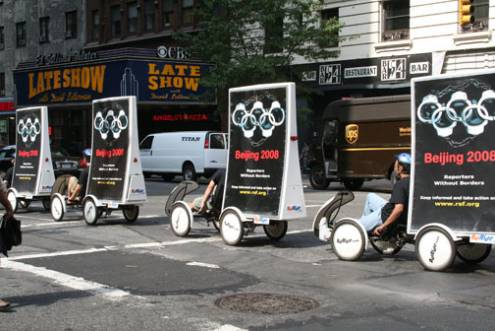 bikesin_nyc_streets.jpg